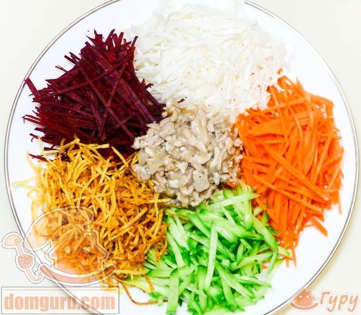 Как приготовить салат Гайрат (французский)