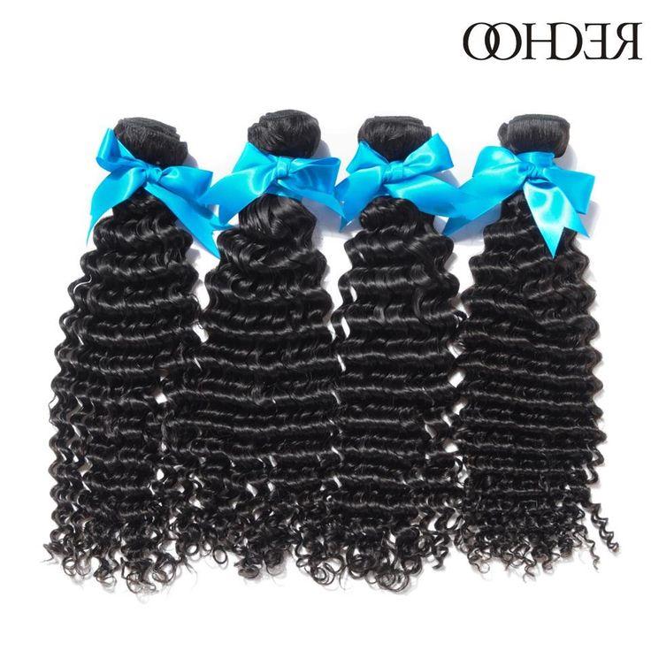 26.19$  Watch now - https://alitems.com/g/1e8d114494b01f4c715516525dc3e8/?i=5&ulp=https%3A%2F%2Fwww.aliexpress.com%2Fitem%2FBrazilian-Deep-Curly-6A-Virgin-Hair-Virgin-Hair-Curly-Human-Hair-Extension-Cheap-Brazilian-Deep-Wave%2F32591975840.html - 6A Brazilian Deep Curly Virgin Hair Weave Curly Human Hair Extensions Tissage Bresilienne 1 piece per lot Real Human Hair Weave