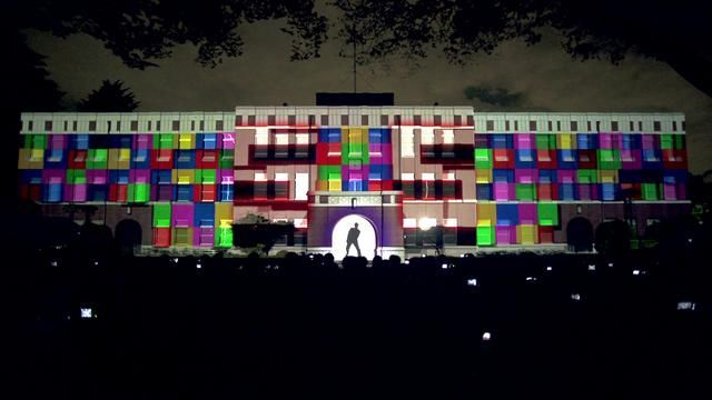 SEIKEI 3D PROJECTION MAPPING[OFFICIAL] by worldmov. SEIKEI 3D PROJECTION MAPPING EVENT