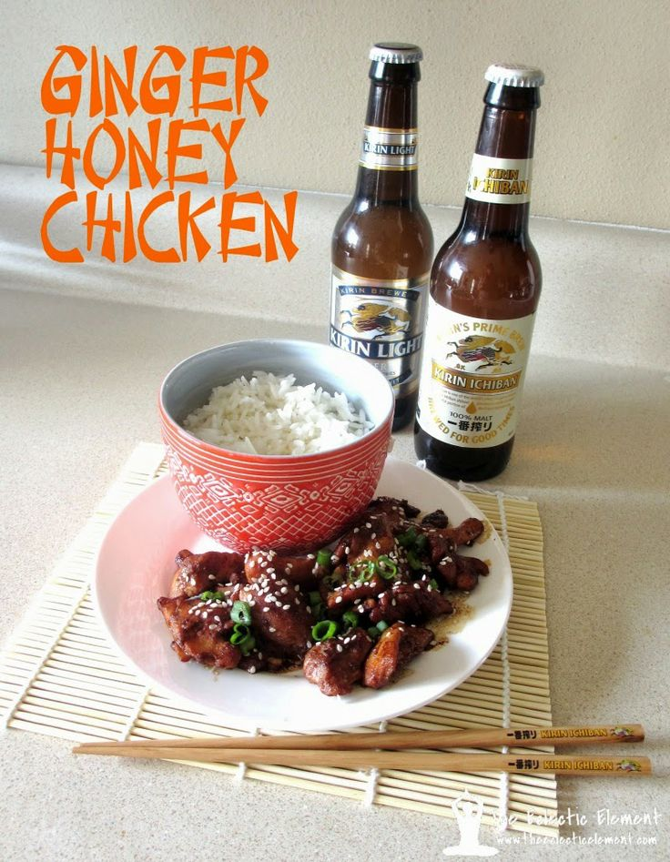 Kirin Ichiban Japanese Beer Review & Gluten Free Ginger ...