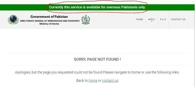 Online Passport Renewal for Resident and Overseas Pakistanis: Fee & Procedure http://ift.tt/2e2KHV9