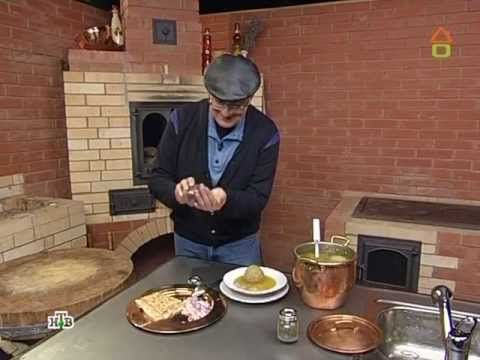 СТАЛИК: КЮФТА-БОЗБАШ - суп из баранины. - YouTube