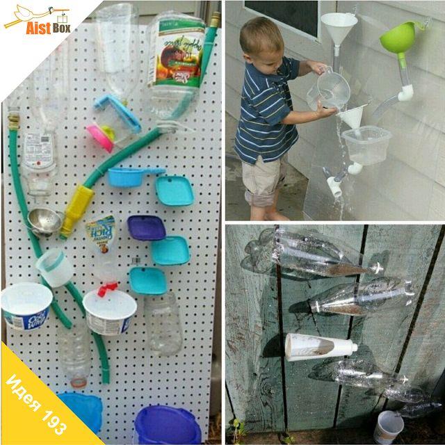 AistBox: 270 идей лета: самодельный водопад  Ничто так не освежает жарким летним днём, как игры с водой. Предлагаем вам и вашим деткам провести небольшой эксперимент и смастерить настоящий водопад своими руками! В ход пойдёт всё!)