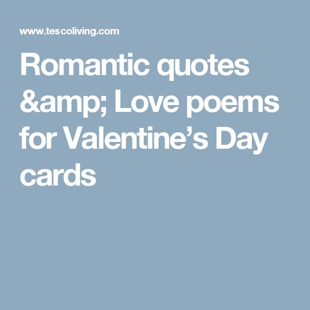 Romantic quotes & Love poems for Valentine's Day cards