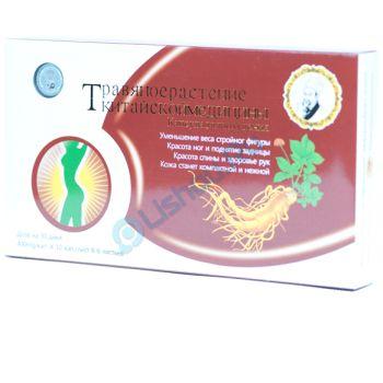Травяное растение китайской медицины | Травяное растение китайской | Травяное растение отзывы | Капсулы травяное растение | Китайское травяное растение для похудения | Травяное растение китайской медицины для похудения