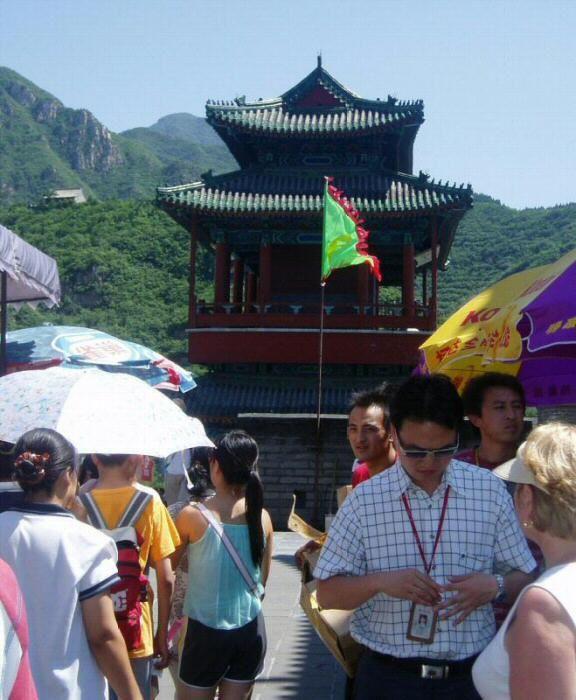 Gran Muralla en Badaling | Viajar a China