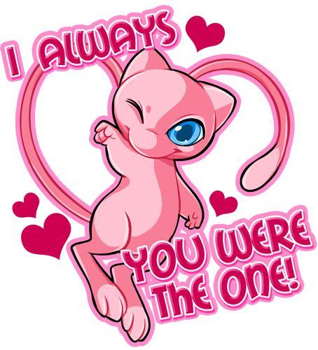 Valentine Oth Puns