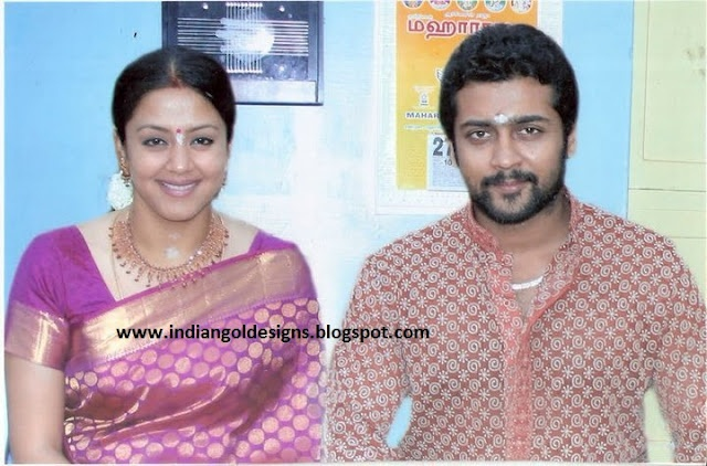 Ruby jewellery designs: Jyothika