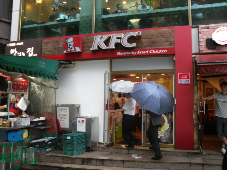 KFC in South Korea. The KFC in S Korea is similar to the KFC in America but a little better!