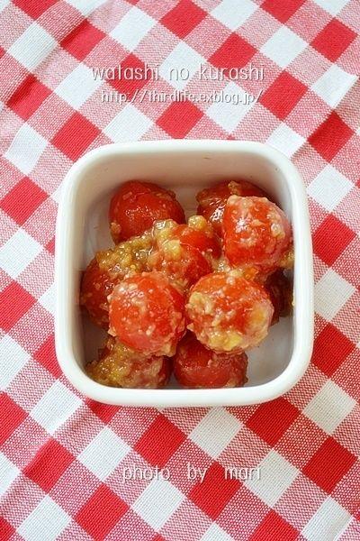 ミニトマトの味噌漬け by mariさん   レシピブログ - 料理ブログの ...