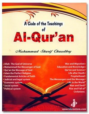 A-Code-of-The-Teachings-of-Al-Quran