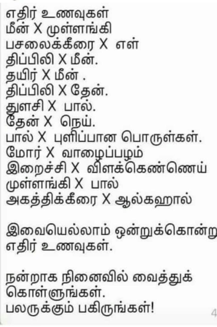 Pin By Priya Kiruthika On Tamil 2 Health Tips Natural Health Tips Nutrition Advice
