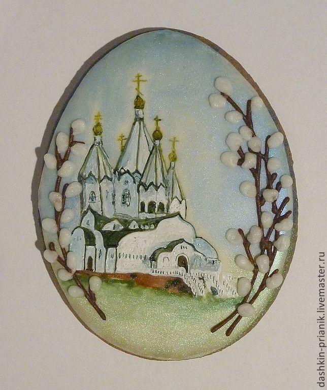 Надписью, пасхальная открытка с церковью своими руками