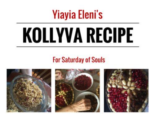 Yiayia Eleni's Kollyva Recipe