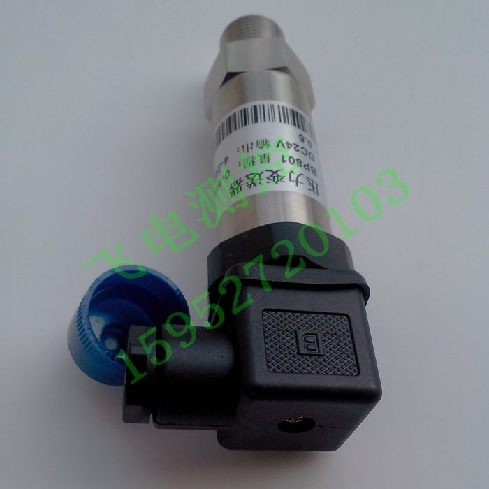 50.00$  Buy here - http://aiwps.worlditems.win/all/product.php?id=32630636724 - -0.1-0MPA  Constant pressure water supply pressure transmitter pressure sensor 24VDC 4-20MA M20 * 1.5