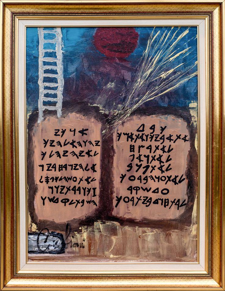 Ten Commandments.  Israel, symbolism , God writing the ten commandments, red moon, Jacob's Ladder. The stone.