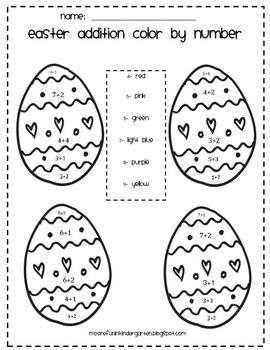 Easter Theme Color By Number- ADDITION - Moore Fun In Kindergarten - TeachersPayTeachers.com