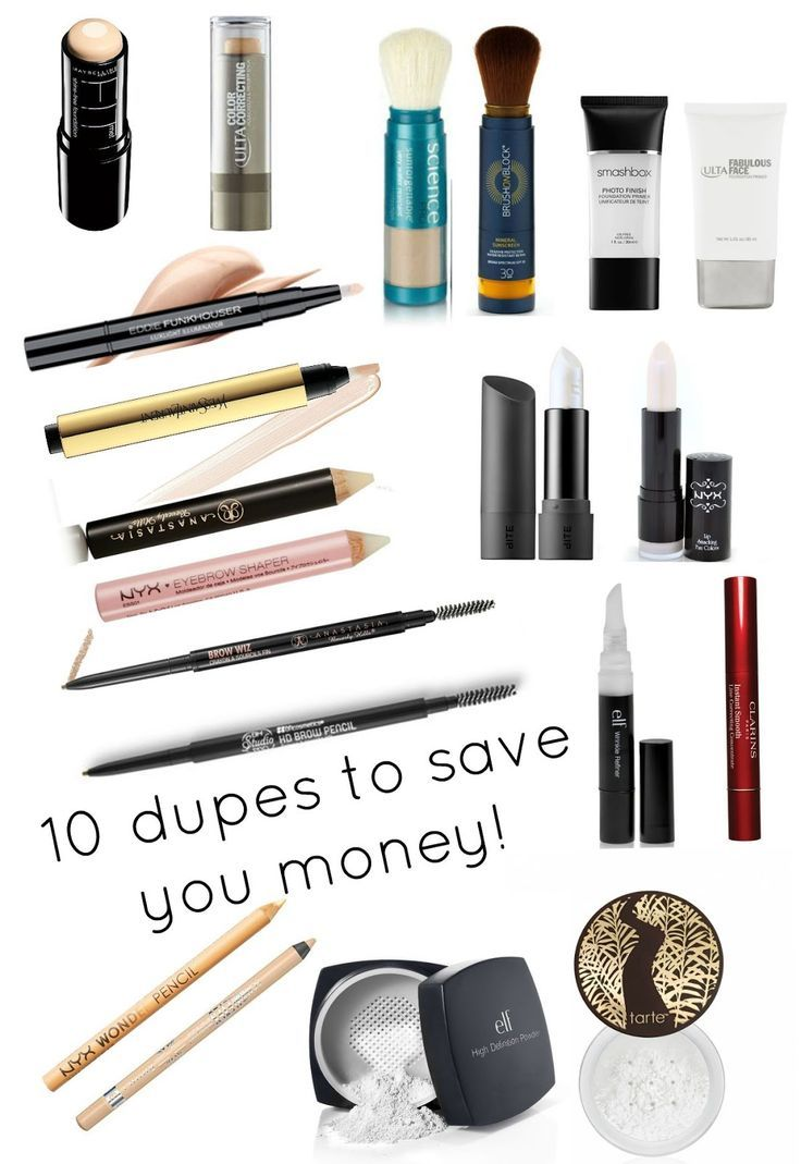 10 DUPES THAT WILL SAVE YOU MONEY!