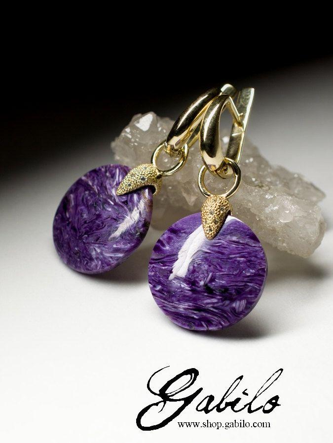 Charoite Gold Earrings with Diamonds art 8285 | Rare Natural Organic Purple Russian Charoite 14K Gold Earrings Fine Jewelry by Gabilo on Etsy