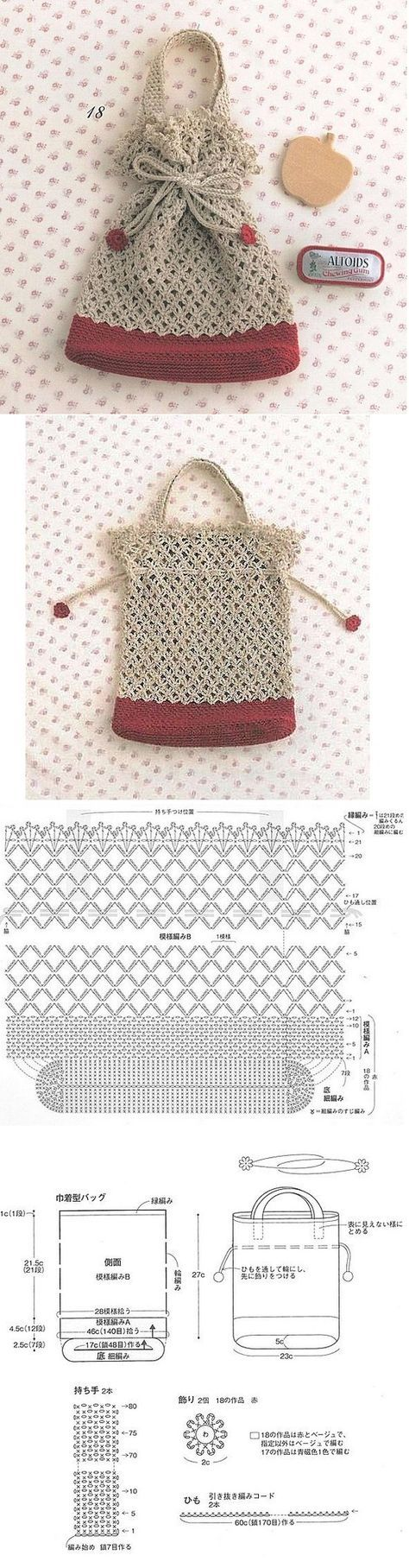 Sweet Crochet Pouch - Chart <3