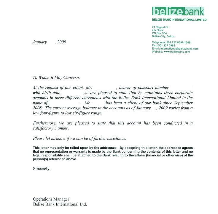 Personal Banker Cover Letter: Sample Bank Reference Letters