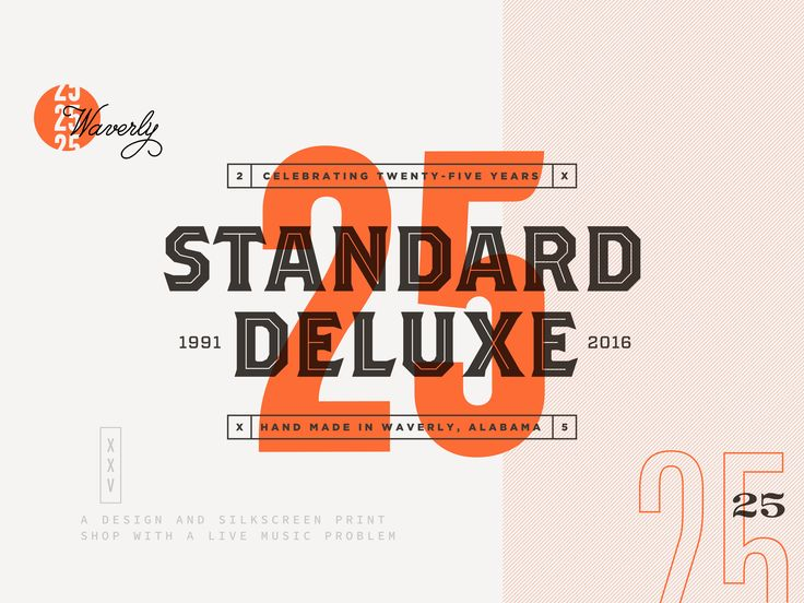 Standard deluxe 25 poster large