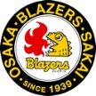 Osaka Blazers Sakai vs Panasonic Panthers Jan 28 2017  Live Stream Score Prediction