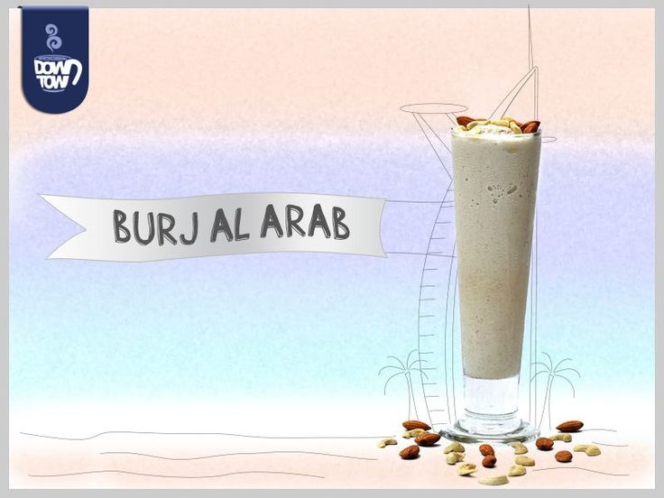 Most preferred smoothie at Downtown Cafe rich as it name- Burj Al Arab amazes everyone with its delicious blend of Vanilla, Spanish Delight ice cream and Dry Fruits.  #DownTown #DownTownCafe #India #Food #Cafe #Beaches #Smoothies #Beverages #Chennai #Calicut #Dubai #Beachcafe #BurjAlArab #Milkshake