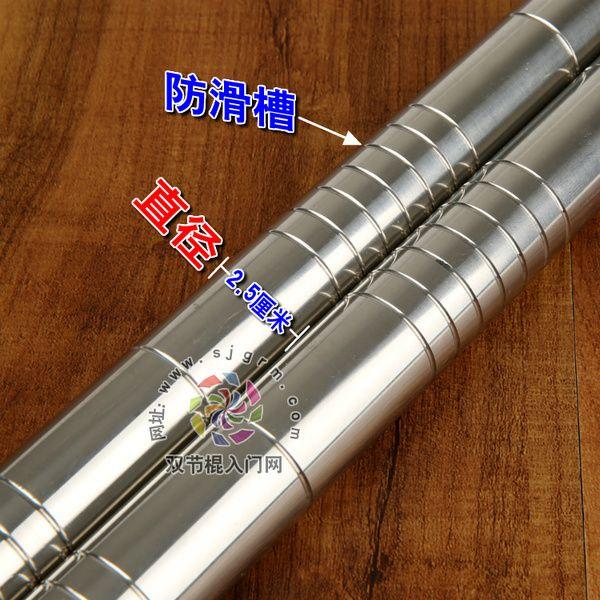 桃花島330克/500克雙節棍實戰棍不鏽鋼防滑重力雙截棍送龍紋棍套
