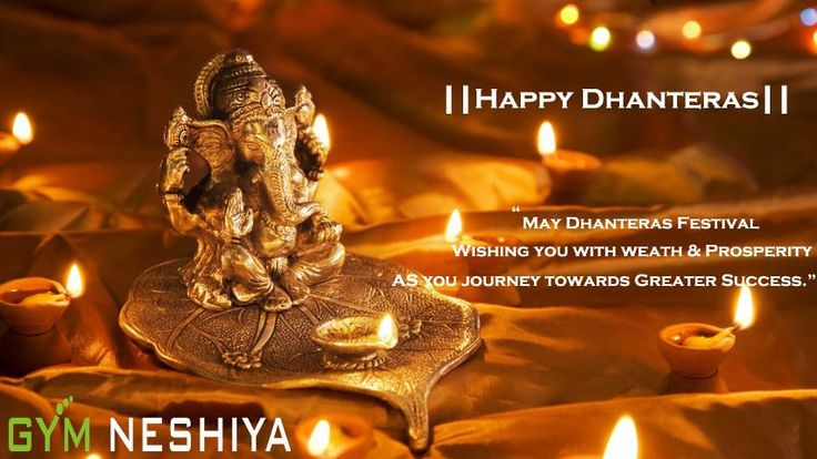 May Dhanteras Festival Wishing you with Wealth & Prosperity As you journey towar… 743173483890305f3aac673f11a05088  happy dhanteras happy diwali