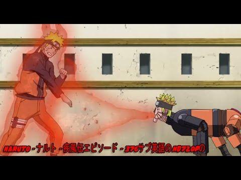 Naruto shippuden episode 328 english subbed online - Hetty