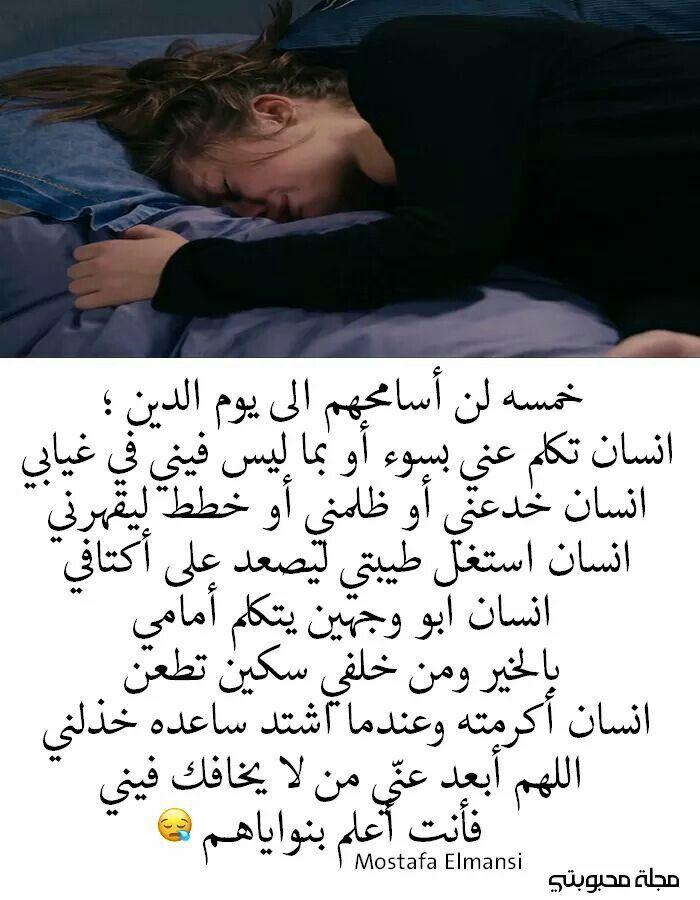 Pin By Soad Salem On اقوال وادعيه Words Words Quotes Quotes