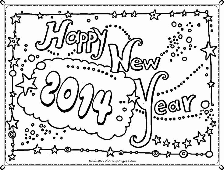 New Years Coloring Page Lovely Happy New Year 2014