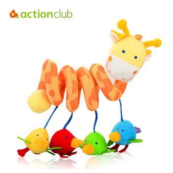 Educational Handing Toy //Price: $13.97 & FREE Shipping // #kid #kids #baby #babies #fun #cutebaby #babycare #momideas #babyrecipes  #toddler #kidscare #childcarelife #happychild #happybaby