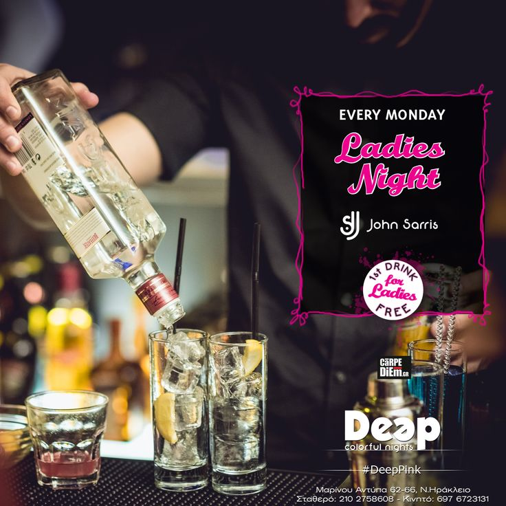 #DeepPink #MondaysNight #LadiesNight