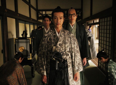 大奥 Masato Sakai