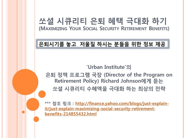 Más de 25 ideas increíbles sobre Retirement benefits en Pinterest - social security administration form