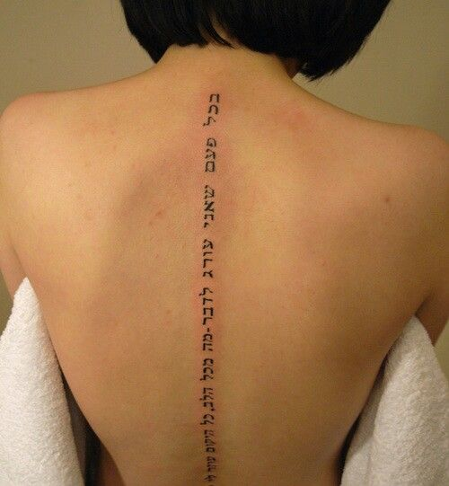 29 Best Believe Tattoos For Women Images On Pinterest: 29 Best Tattoo Judaica Images On Pinterest