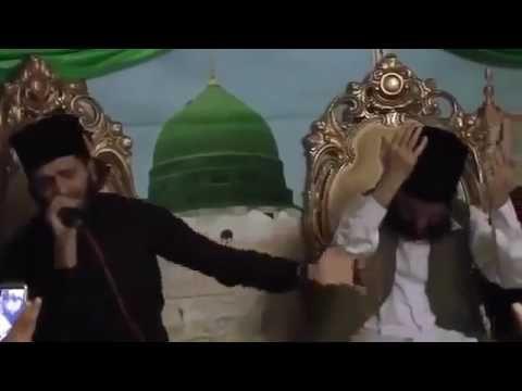 Naat by Qibla Pir Muhammad Hassan Haseeb Ur Rehman Sahib Mehfil at Slough