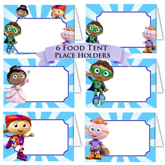 Super Why Food Tents! Place Holders! Digital Download!  Super Why Birthday…