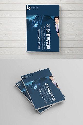 Blue technology Brochure design#pikbest#templates
