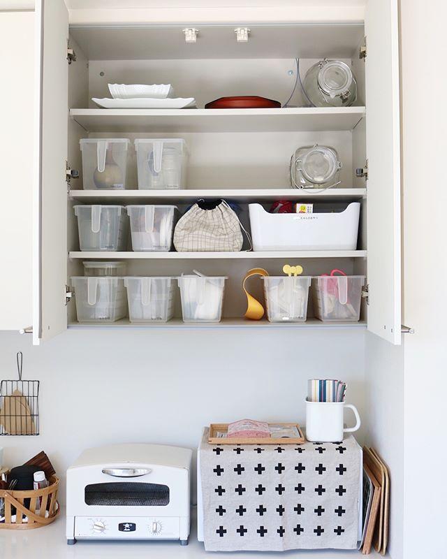 届かない場所も有効活用出来る キッチン吊り戸棚の収納アイディア20選