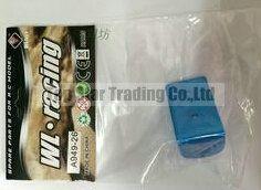 $7.59 (Buy here: https://alitems.com/g/1e8d114494ebda23ff8b16525dc3e8/?i=5&ulp=https%3A%2F%2Fwww.aliexpress.com%2Fitem%2FWL-A959-rc-car-spare-parts-Motor-seat-WLtoys-A949-A959-A969-A979-backup-parts%2F32532362228.html ) WL A959 rc car spare parts Motor seat WLtoys A949 A959 A969 A979 backup parts for just $7.59