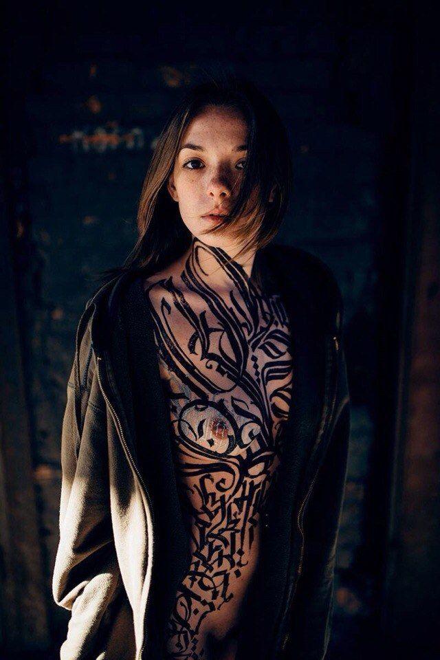Olga Kobzar naked 484