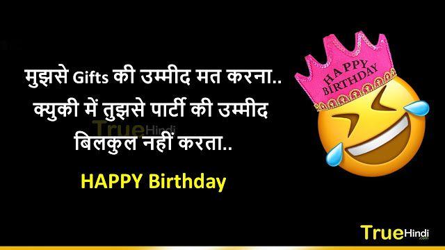 Birthday Funny Wishes Birthday Humor Birthday Wishes Happy
