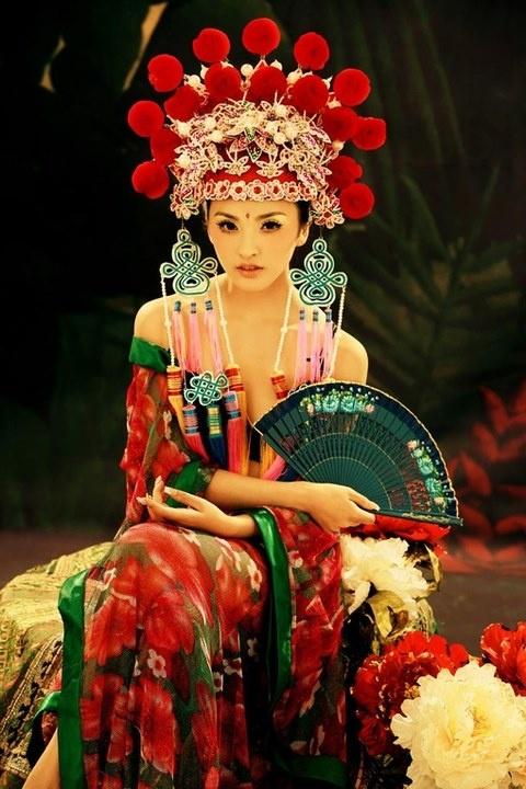 Estilo chino