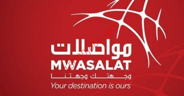 متابعات الوظائف وظائف شركة النقل الوطنية العمانية لمختلف التخصصات وظائف سعوديه شاغره Neon Signs Home Decor Decals
