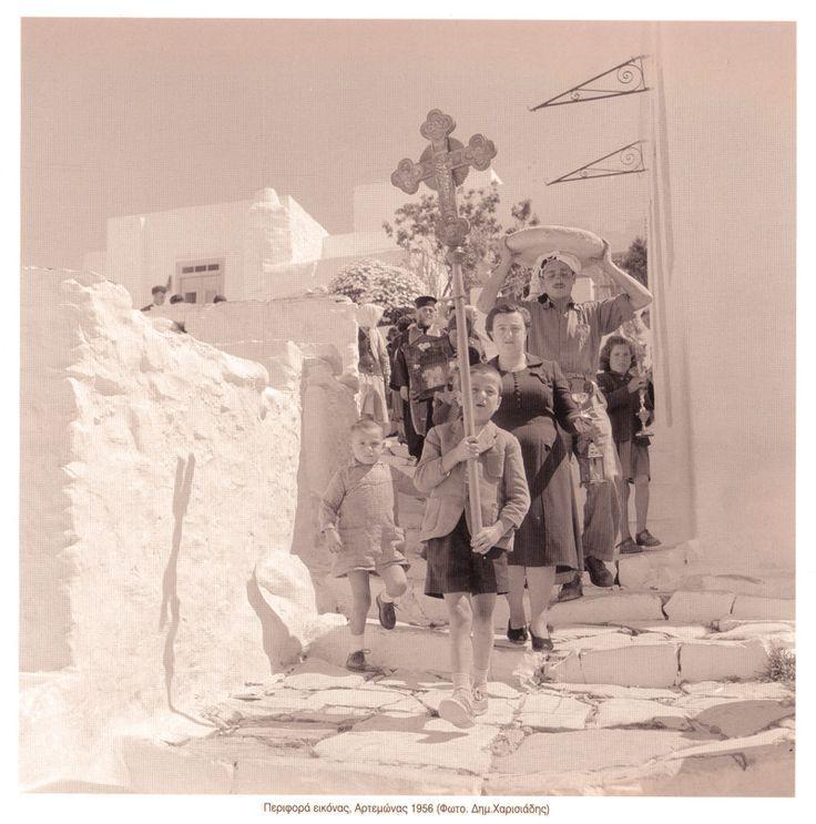 Περιφορά εικόνας, Αρτεμώνας - 1956