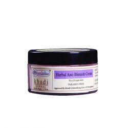 Crema  de fata contra petelor Khadi- 50 g Crema de fata contra petelor, nu conține parabeni. Crema un tratament eficient pentru un ten curat, această formula unică estompeaza petele, restaurează aspectul pielii și ajuta la vindecare. Crema contra petelor de la Khadi este extrem de eficientă pentru vindecarea petelor lasate de acnee, cercurile întunecate, pete și pigmentare, lăsând pielea curata netedă și chiar tonifiată. INSTRUCTIUNI: După curățarea feței, o cantitate mică de crema contra…