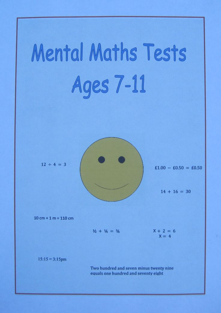 Mental Maths Tests for each year group aged 7, 8, 9, 10 and 11 years old.